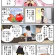茄子とひき肉カレーkiyo546