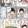 味噌汁ドリア2