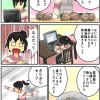 tsubu-gai546