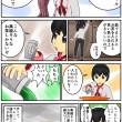 yude-tako546